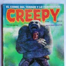 Cómics: CREEPY EL COMIC DEL TERROR Y LO FANTASTICO, Nº 14, AÑO 1979. Lote 209810905