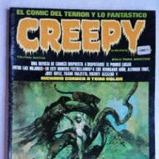 Cómics: CREEPY EL COMIC DEL TERROR Y LO FANTASTICO, Nº 15, AÑO 1979. Lote 209810935