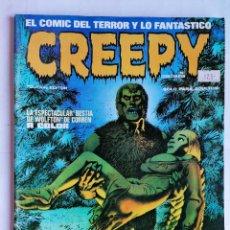 Cómics: CREEPY EL COMIC DEL TERROR Y LO FANTASTICO, Nº DIECISEIS, AÑO 1979. Lote 209810961