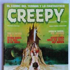 Cómics: CREEPY EL COMIC DEL TERROR Y LO FANTASTICO, Nº DIECISIETE, AÑO 1979. Lote 209810990