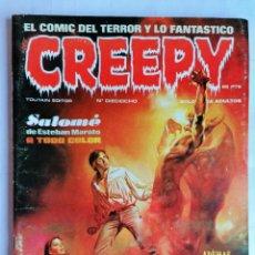 Cómics: CREEPY EL COMIC DEL TERROR Y LO FANTASTICO, Nº DIECIOCHO, AÑO 1979. Lote 209811020
