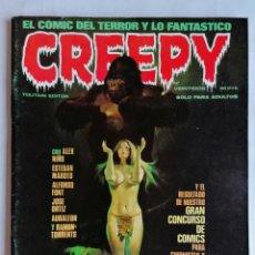 Cómics: CREEPY EL COMIC DEL TERROR Y LO FANTASTICO, Nº VEINTIDOS, AÑO 1979. Lote 209811081