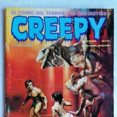 Cómics: CREEPY EL COMIC DEL TERROR Y LO FANTASTICO, Nº VEINTITRES, AÑO 1979. Lote 209811096