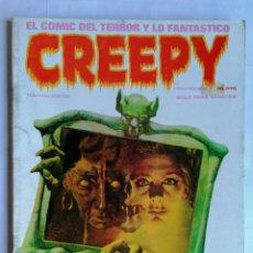 Cómics: CREEPY EL COMIC DEL TERROR Y LO FANTASTICO, Nº VEINTICINCO, AÑO 1979. Lote 209811121