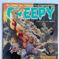 Cómics: CREEPY EL COMIC DEL TERROR Y LO FANTASTICO, Nº 34, AÑO 1982. Lote 209811152