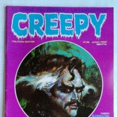Cómics: CREEPY, EL COMIC DEL TERROR Y LO FANTASTICO, Nº 36, AÑO 1982. Lote 209811225