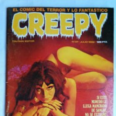 Cómics: CREEPY, EL COMIC DEL TERROR Y LO FANTASTICO, Nº 37, AÑO 1982. Lote 209811233