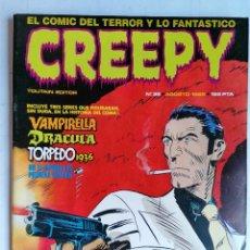 Cómics: CREEPY, EL COMIC DEL TERROR Y LO FANTASTICO, Nº 38, AÑO 1982. Lote 209811255