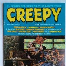 Cómics: CREEPY, EL COMIC DEL TERROR Y LO FANTASTICO, Nº 39, AÑO 1982. Lote 209811272
