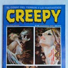 Cómics: CREEPY, EL COMIC DEL TERROR Y LO FANTASTICO, Nº 42, AÑO 1983. Lote 209811300