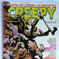 Cómics: CREEPY, EL COMIC DEL TERROR Y LO FANTASTICO, Nº 43, AÑO 1982. Lote 209811303