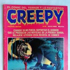 Cómics: CREEPY, EL COMIC DEL TERROR Y LO FANTASTICO, Nº 47, AÑO 1983. Lote 209811317