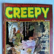 Cómics: CREEPY, EL COMIC DEL TERROR Y LO FANTASTICO, Nº 49, AÑO 1983. Lote 209811358