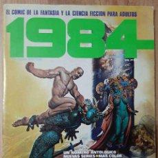 Cómics: REVISTA COMICS 1984 NUM. 22 (TOUTAIN / 1ª EDICION) ***ESTADO PERFECTO***. Lote 210049450