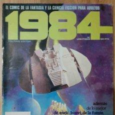 Cómics: REVISTA COMICS 1984 NUM. 26 (TOUTAIN / 1ª EDICION) ***ESTADO PERFECTO***. Lote 210049675