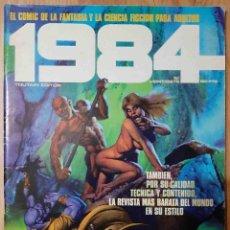 Cómics: REVISTA COMICS 1984 NUM. 27 (TOUTAIN / 1ª EDICION) ***ESTADO PERFECTO***. Lote 210049790