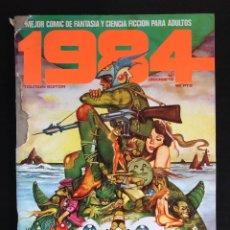 Cómics: COMIC 1984 Nº 17 DIECISIETE TOUTAIN PORTADA DEFECTUOSA, REGALO CON COMPRA SUPERIOR A 15€. Lote 210176347