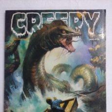 Cómics: CREEPY ALMANAQUE 1984/TOUTAIN EDITOR.. Lote 210379826