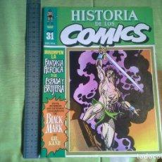 Cómics: HISTORIA DE LOS COMIC Nº 31 IRRUMPEN LA FANTASIA EROTICA Y LA ESPADA Y BRUJERIA AÑO 1983. Lote 210578268