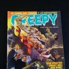 Cómics: MUY BUEN ESTADO CREEPY 34 ABRIL 1982 TOUTAIN. Lote 210813916