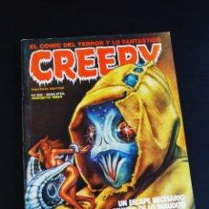 Cómics: MUY BUEN ESTADO CREEPY 62 AGOSTO 1984 TOUTAIN. Lote 210814210