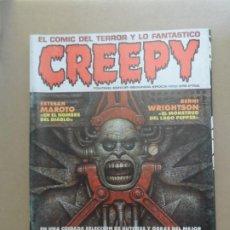 Cómics: CREEPY Nº 8 2ª SERIE EDITORIAL TOUTAIN. Lote 211477527