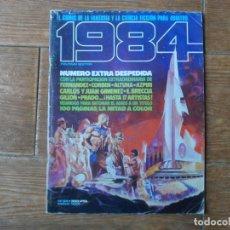 Cómics: 1984 Nº 64 NÚMERO EXTRA DESPEDIDA - EDITORIAL TOUTAIN. Lote 211613920