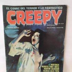 Cómics: CREEPY Nº 21 - EDICION LIMITADA PARA COLECCIONISTAS. Lote 211701788