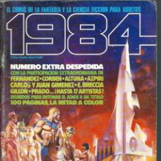 Cómics: 1984 Nº 64 - TOUTAIN 1984 - ULTIMO NUMERO - EXTRA DE DESPEDIDA. Lote 212337006
