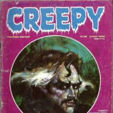 Cómics: CREEPY Nº 36 .- TOUTAIN EDITOR 1982 - CON DRACULA, DE FERNANDO FERNANDEZ. Lote 212386393