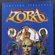 Cómics: ZORA Y LOS HIBERNAUTAS - FERNANDO FERNÁNDEZ - TOUTAIN. Lote 213042651