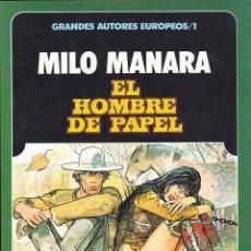 Comics: COMIC GRANDES AUTORES EUROPEOS MILO MANARA EL HOMBRE DE PAPEL. Lote 213161350