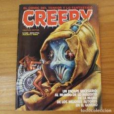 Fumetti: CREEPY 62 JOAN BOIX, RAFA ESTRADA, RICHARD CORBEN, ALBERTO BRECCIA, AURALEON... TOUTAIN. Lote 213209661
