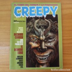 Fumetti: CREEPY 63 RICHARD CORBEN, ALBERTO BRECCIA, LEO SUMMERS, BADIA ROMERO... TOUTAIN. Lote 213209755