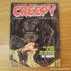 Fumetti: CREEPY 64 JOAN BOIX, ALBERTO BRECCIA, ARTHUR SUYDAM, SUSO, RALPH REESE... TOUTAIN. Lote 213209813