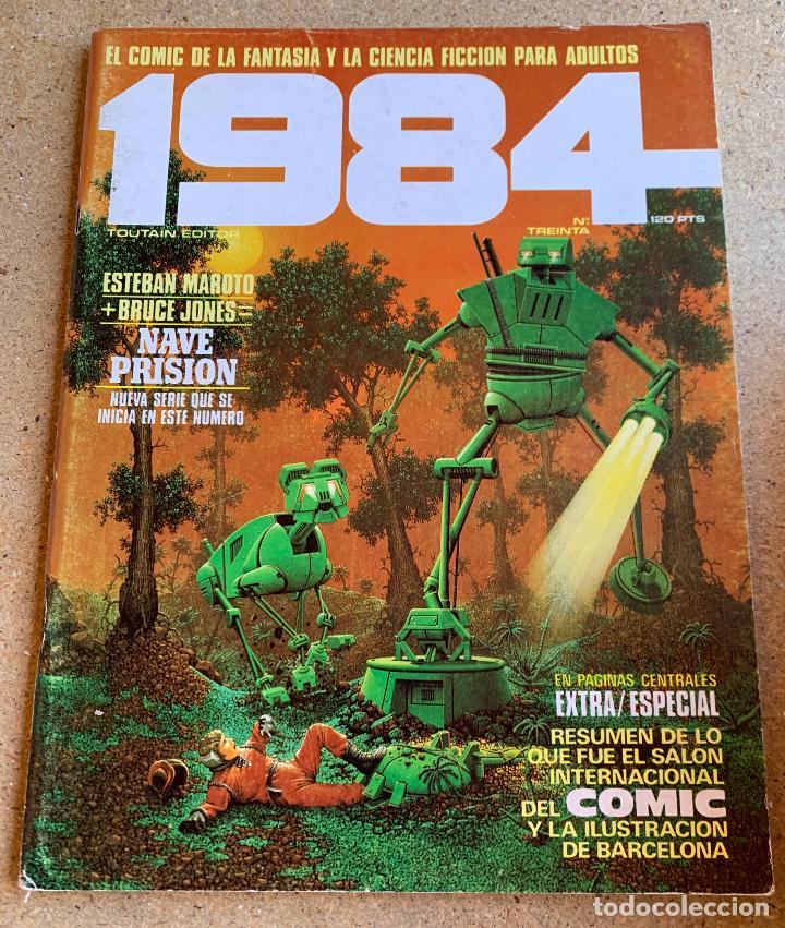 Cómics: COMIC 1984 .TOUTAIN EDITOR . 38 NUMEROS . - Foto 5 - 216384235