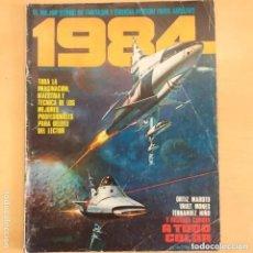 Cómics: COMIC 1984 NUM SEIS COMIC DE FANTASIA Y CIENCIA FICCION PARA ADULTOS. TOUTAIN.. Lote 216385521