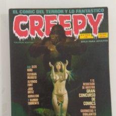 Cómics: CREEPY EXTRA RETAPADO 9. Lote 216924246