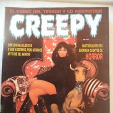 Comics : CREEPY Nº 18 SEGUNDA EPOCA. Lote 217221145