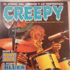 Comics : CREEPY Nº 9 SEGUNDA EPOCA. Lote 217221360