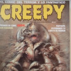 Comics : CREEPY Nº 17 SEGUNDA EPOCA. Lote 217222127