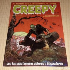 Cómics: CREEPY NUMERO 2. EL COMIC DEL TERROR Y LO FANTASTICO. TOUTAIN. Lote 218160230