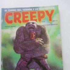 Cómics: CREEPY Nº 14 - TOUTAIN EDITOR - 1979 E2 HJJ. Lote 218238765