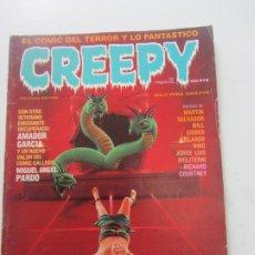Cómics: CREEPY Nº 30 - TOUTAIN EDITOR - 1980 E2 HJJ. Lote 218238902