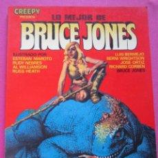 Cómics: LO MEJOR DE BRUCE JONES TOUTAIN. Lote 218533262