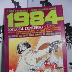 Comics : 1984 ESPECIAL CONCURSO. Lote 218644363