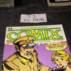 Cómics: TOUTAIN EDITOR COMIX 54 INTERNACIONAL. Lote 219026961