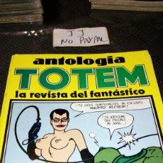 Cómics: ANTOLOGIA TOTEM LA REVISTA DEL FANTÁSTICO 13 RETAPADO. Lote 219027177