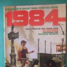 Cómics: COMIC 1984 Nº CINCO TOUTAIN EDITOR. Lote 219370216