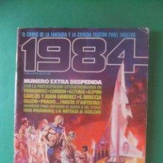 Cómics: COMIC 1984 Nº 64 ULTIMO NUMERO TOUTAIN EDITOR. Lote 219372350